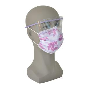 Wholesale ISO 13485 Disposable Protective Eyewear from china suppliers