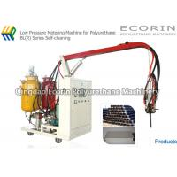 China Low Pressure Polyurethane Metering Machine Pipe Spray Foam Insulation Machines on sale