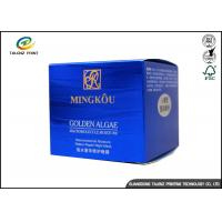 Buy cheap Blue Personalised Makeup Box / Coated Paper Printed Packaging Boxes from wholesalers