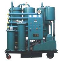China Multiply-Function Single stage vacuum mutual inductor oil purifier/oil regeneration machine on sale