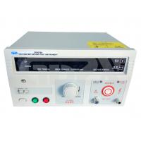 Buy cheap ZX267 Series Portable Withstand High Voltage Test Equipment Sine Wave Output from wholesalers
