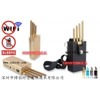 Wholesale GSM,3G,DCS+wifi jammers Mobile phone signal shielding device from china suppliers