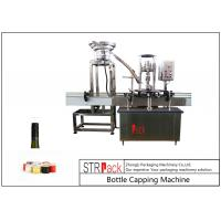 Wholesale One Heads Bottle Capping Machine / ROPP Aluminum Screw Cap Crimping Machine from china suppliers