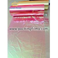 Buy cheap rainbow films from wholesalers