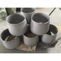 Wholesale BW Astm Pipe Fittings Seamless Reducer Hastelloy C276 ASME B16.9 MSS-SP43 from china suppliers