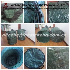 China garden bag tarpaulin material,home use tarpaulin fabric on sale