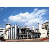 Wholesale Large Scale H2 Plant , Ambient Temperature Hydrogen Production Unit from china suppliers