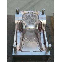 China plastic chair rail moulding on sale