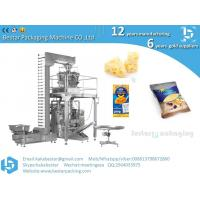 Quality Cheese slice weight filling machine, small cheese packaging machine, automatic packaging machine, price concessions for sale
