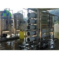 Wholesale Compact Design Brackish Water Treatment Systems Siemens / Omron PLC Control from china suppliers