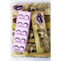Wholesale False eyelashes for cheap from china suppliers