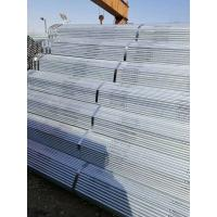 Wholesale Building Materials Galvanized Round Steel Pipe / Pre Galvanized Steel Pipe from china suppliers