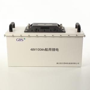 Wholesale Marine 48V 100Ah 5.12KWh LiFePO4 Lithium Battery from china suppliers
