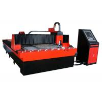 Wholesale Highe Speed Laser Metal Cutting Machine , 220v / 380v 6KW Fiber Laser Cutting Machine from china suppliers