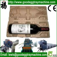 Wholesale Full Atomatic Paper Pulp Egg Tray Machine(FC-ZMW-2) from china suppliers