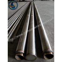 """Wholesale 6 """"  8 """"  10 """"  12 """"  14 """" Pipe Base Screen Water Well Drill Pipe For Filters from china suppliers"""