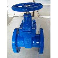 "Wholesale Class 125 / 250, 2"" - 36"" Size AWWA Gate Valve 200 psi / 500psi for Water, Oil, Gas from china suppliers"