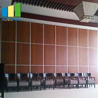 Wholesale Five Star Hotel Acoustic Room Divider Sound Insulation Foldable Sliding Partition from china suppliers