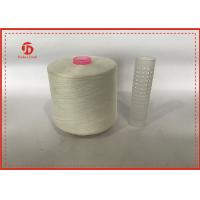 Buy cheap Pure 100% Polyester Core Spun Yarn 30/1 Spun Polyester Sewing Thread product