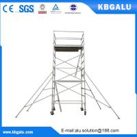 Wholesale Double width aluminum scaffold tower with 4.5m standing height from china suppliers