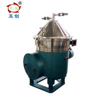 Wholesale SYDR302 Disc Stack Centrifuge SKF or FAG Bearing for Algae Separation from china suppliers