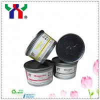 China Non Phenolic Resin, Eco-friendly Offset Printing Ink on sale