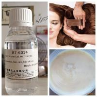 Wholesale Caprylyl Methicone: Low Viscosity Skin Care Oil Octyl Silicone Oil for Sunscreen BT-6034 from china suppliers