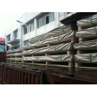 Wholesale Super Duplex Steel Plate UR52N+ / UNS S32550 , NO.4 Mirror 8K Finished from china suppliers