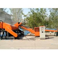 China Agricultural Films Dirty Ground Films Plastic Waste Shredder With Sand Soil Removal on sale