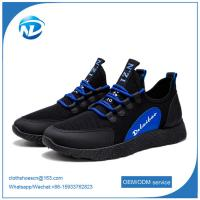 Wholesale sport shoes 2019 high quality casual shoes Customized OEM men shoes sports from china suppliers