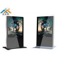 Wholesale Resolution 4096x4096 Advertising Digital Signage Video Player Monitor 55 Inch from china suppliers