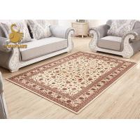Wholesale Professional Indoor Outdoor Persian Rug , Large Persian Style Rugs Waterproof from china suppliers