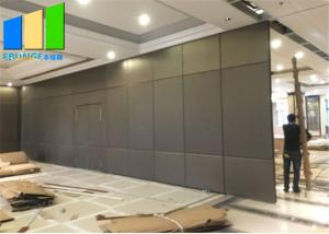 Wholesale 85 MM Thick Fabric Surface Acoustic Folding Room Dividers Partitions from china suppliers