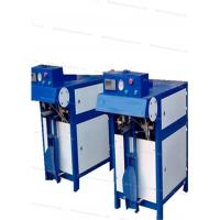 Wholesale Dry Mortar Automatic Packing Machine High Precision With Screw Valve Port from china suppliers