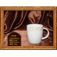 China Acid - Resistant Ceramic Coffee Mugs Food Grade Disinfection Cabinet Safe Easy Cleaning on sale