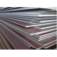 Wholesale High Strength Ship Steel Plate AH32 AH36 DH36 EH36 EH40 from china suppliers