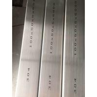 Quality 304 Stainless Steel Steel Hollow Section Inox 304 Stainless Steel Square Tube for sale