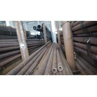 Wholesale ASTM A53 B ASTM A106 B API 5L B cold drawn carbon steel seamless pipe from china suppliers