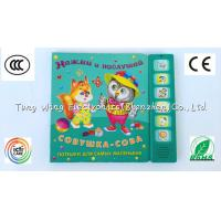 Buy cheap Personalised Animal Sounds Book For Indoor Children Talking Book product