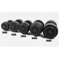 China Adjustable cement dumbbell,plastic coated cement dumbbell plate on sale