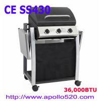 Quality Powder Coated Gas BBQ Grill for sale