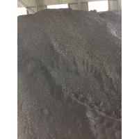 China Black Solide Coal Tar Pitch, cheapest coal tar pitch in china on sale