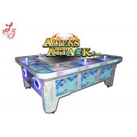 Multiplier Alien Attack Fishing Arcade Machine High Accuracy And Stability