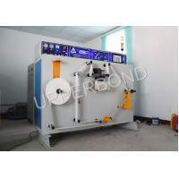 Wholesale Off-line Laser Perforation Machine AC 220V 50Hz , Cigarette Tpping Paper from china suppliers