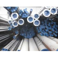 Wholesale 2 inch 2 1/2 Inch Inconel 713 Seamless Steel Pipe Nickel Based Inconel 908 Alloy Steel Pipe from china suppliers