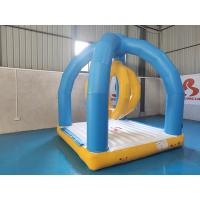 China Durable 0.9mm PVC Tarpaulin Inflatable Hammock For Swimming Pool on sale