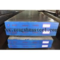 Wholesale Supply hot rolled mould steel 1.2379 steel plate from china suppliers