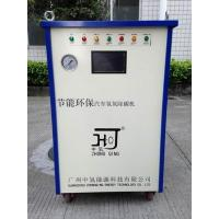 Wholesale Hydrogen and Oxygen Generator, Carbon Removing Machine for Car, HQ-3000-3 from china suppliers