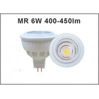 Wholesale 6w Shop led light MR16 Bulbs lights COB Downlight from china suppliers
