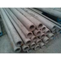 Wholesale 316 Stainless Steel Seamless Pipe / Tube from china suppliers